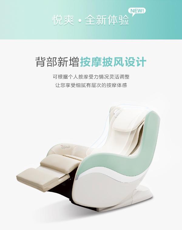 """疫情宅家按摩,奥佳华OG-5008P按摩椅让小窝变成高级""""养生会所"""""""