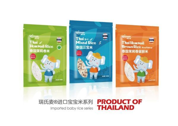 瑞氏麦/RealSmile新品隆重上市丨原装进口、天然无污染、高品质的宝宝米