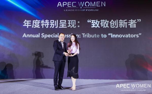 奈雪的茶彭心出席2020APEC女性领导力论坛:创新消费体验圈粉Z世代