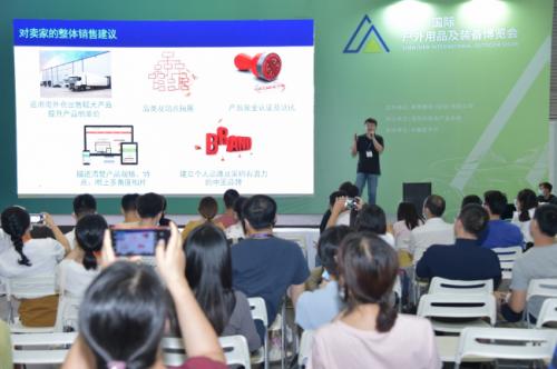 2021年首场高尔夫盛会,深圳高博会四月来袭