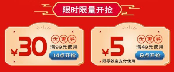 春节出行请做好防护 上苏宁金融APP购火车票最高减30元