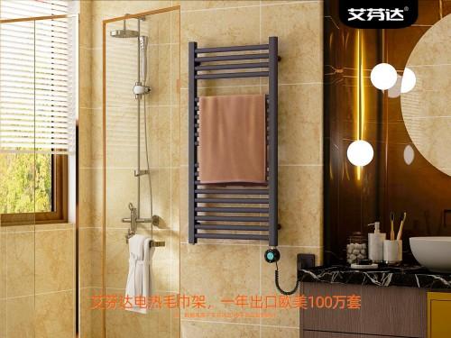 使用3个月的毛巾藏有10000+细菌?你真的需要一台艾芬达电热毛巾架!