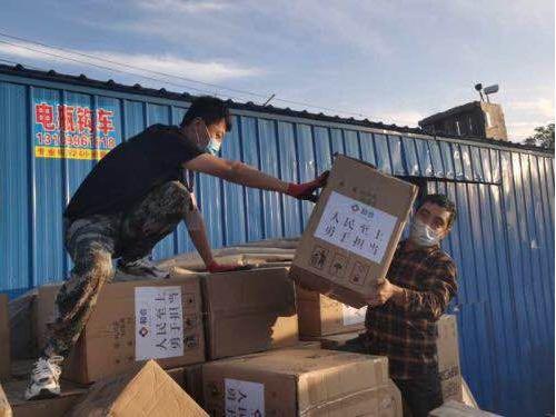 两岸牵头,和合期货捐赠新疆维吾尔自治区20多万只口罩