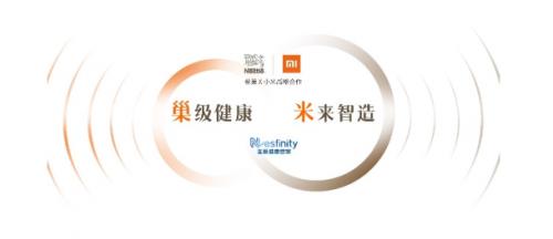 小米营销携手雀巢为用户打造智能健康新生活