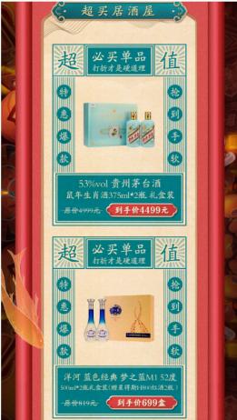 七小时1.5亿,10小时破2.4亿,亮哥必须来个佛跳墙配米饭庆祝