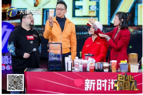 """年销售2亿杯的新时沏成企业标杆 引领奶茶行业""""4.0模式"""""""