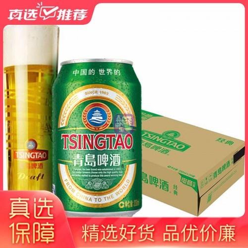 """喝青岛啤酒赢特斯拉 """"真快乐""""APP超级年货节等你开ZAO"""