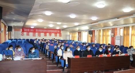 """""""国培计划(2020)""""——邵东市师德养成教育示范校和基地校成果汇报会顺利召开"""