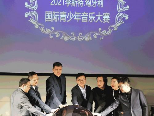 """2021""""李斯特·匈牙利国际青少年音乐大赛"""" 中国上海选拔赛精彩回顾"""