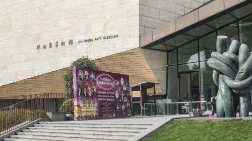 """2021""""李斯特匈牙利国际青年音乐比赛""""中国上海选拔赛精彩回顾"""