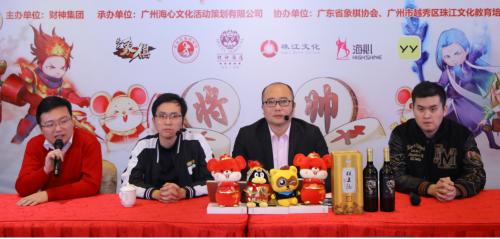 """2021""""贵州特曲·广奇杯""""第九届视频象棋快棋赛,""""棋""""幻大陆风云再起"""