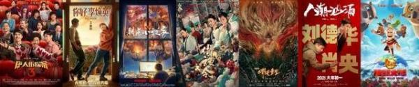 春节期间上映的三部大片中 王沈上阵 你最期待哪一个?