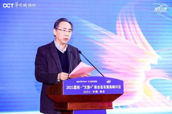 """新形式新玩法扬州华侨城梦幻城探索""""文化旅游""""发展的无限可能"""