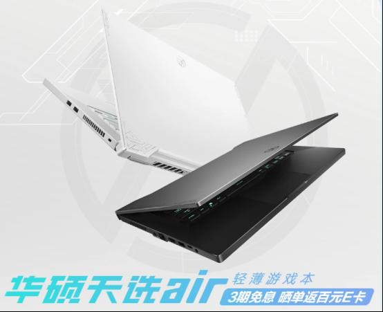 第11代i7处理器3070显卡华硕田璇air创作书待售