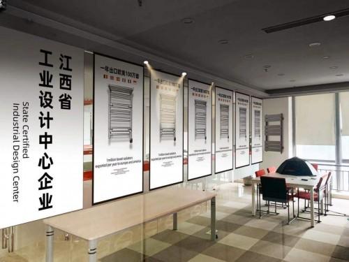 2020年江西省省级工业设计中心认定名单出炉,艾芬达成功登榜!