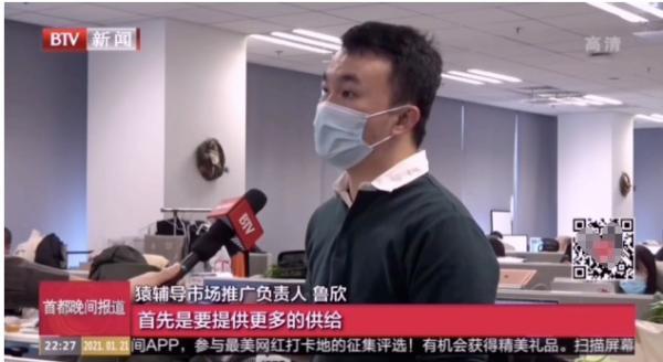 北京卫视报道新兴动能企业代表辅导 企业优质助力经济健康发展