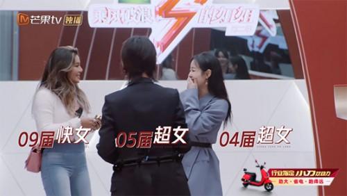 """三代超女齐聚《乘风破浪的姐姐2》,团宠小刀电动车与网友一起""""爷青回"""""""
