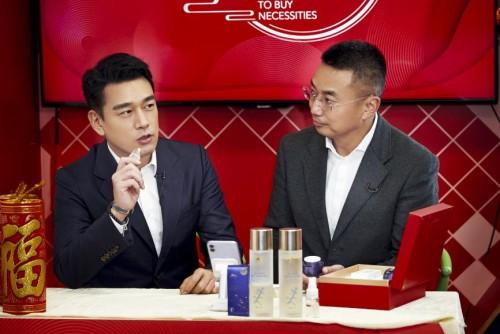 王耀庆出现在植物学家直播室 强烈推荐41美白祛斑防晒乳液
