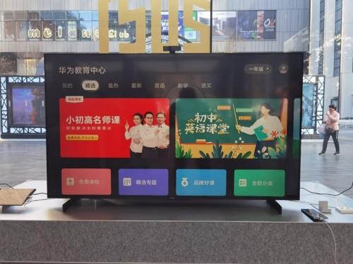 假期儿童在线教育利器,华为智慧屏S Pro 65体验
