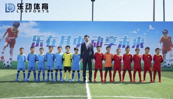 乐东体育和国际米兰联手冲向巅峰