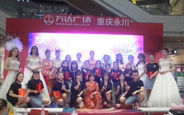 重庆雕婵化妆美甲纹绣培训学校成功举办2021年雕婵杯新生才艺大赛