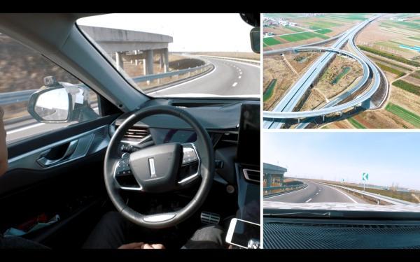 配备NOH的智能座驾要来了,WEY摩卡自动驾驶上路