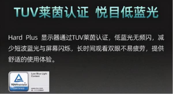 什么叫专业?海信Hard Plus电竞显示屏打造极致游戏体验!