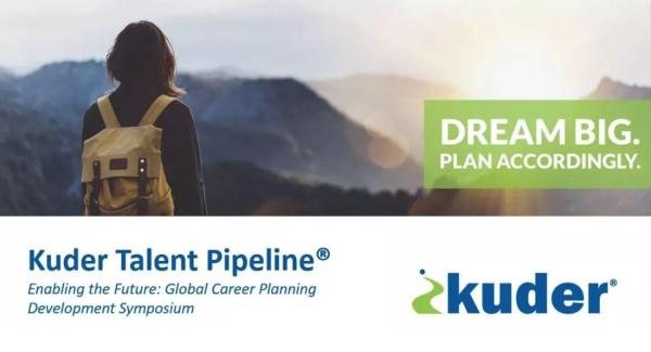 重庆指北针教育携手Kuder生涯规划系统, 助力中国学子筑梦未来