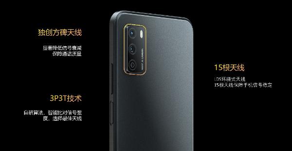 掌控云端 轻盈在握 中国电信发布新一代5G全网通云手机—天翼1号2021