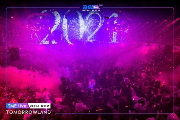 TME live三场音乐盛典燃爆跨年夜顶级阵容重磅收官2020