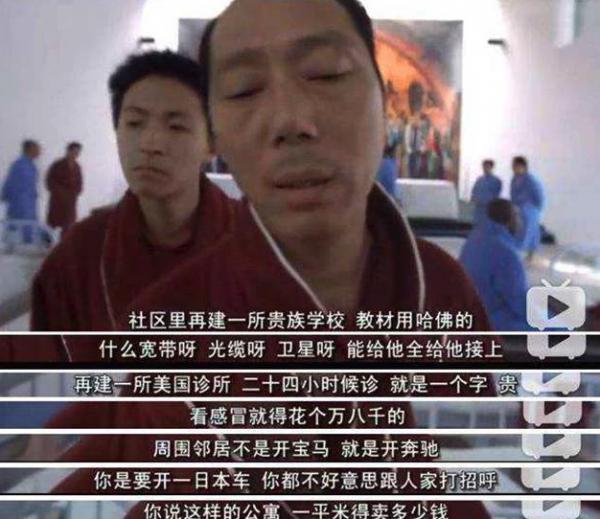 """李诚儒再放""""狠话"""":团队奖就奖华为办公宝"""