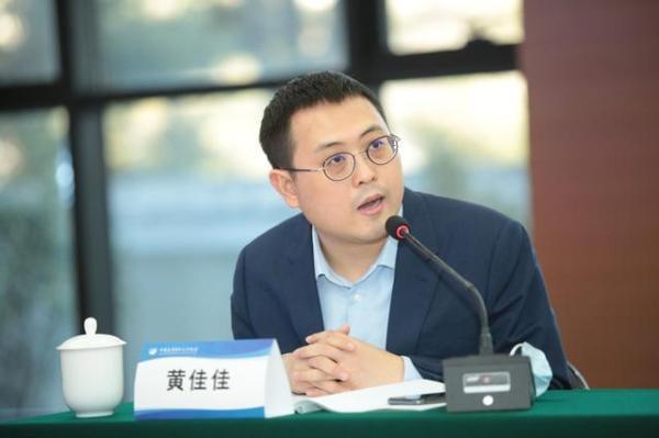 """""""2021联合国国际教育日——中国活动""""在京举办,51Talk积极推动教育公平发展"""