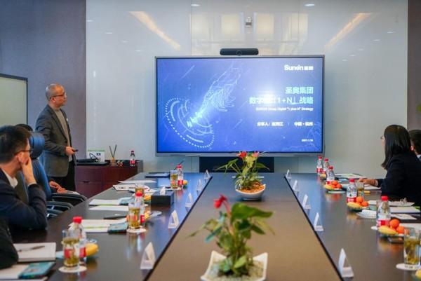圣奥家具以技术协同管理创新为切入口加速数字化转型