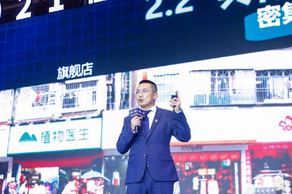 """""""抓住机遇 创新变革"""" 植物医生2021钻石年会盛大启幕"""