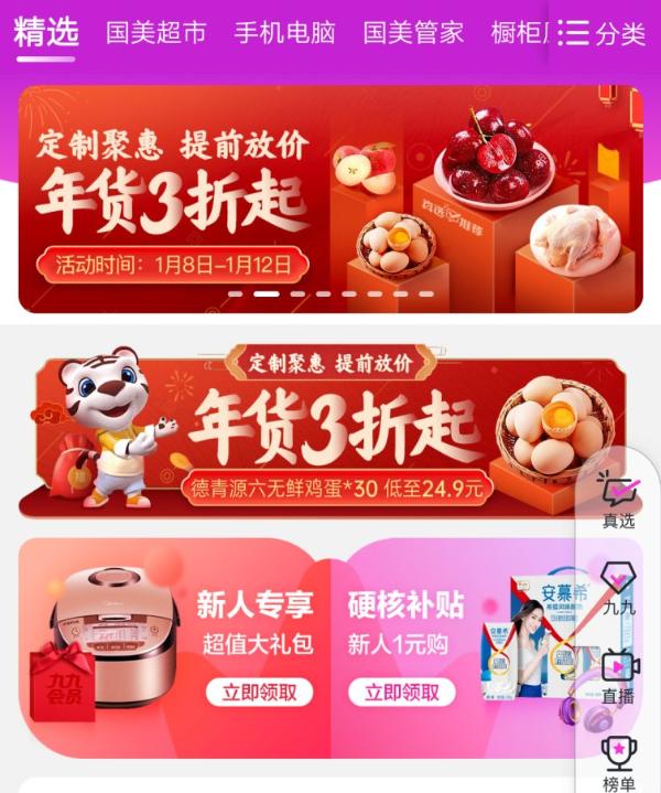 http://www.fanchuhou.com/keji/2965063.html