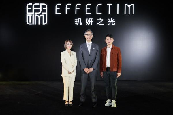 美图公司宣布 米托已与资生堂新品牌EFFECTIM达成战略合作