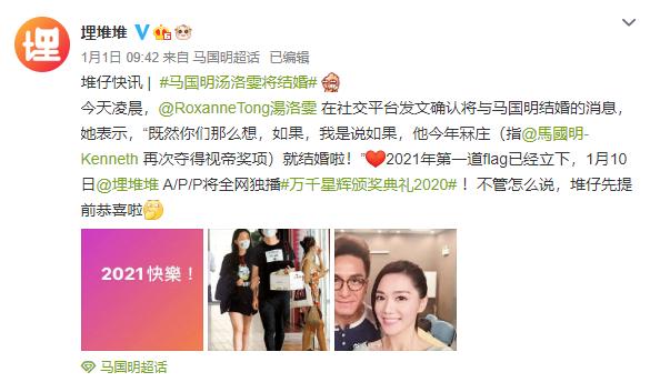 TVB万茜星辉颁奖典礼2020亮点率先观看埋桩独家直播