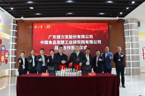 健力宝饮料,全力以赴助力中国饮料行业