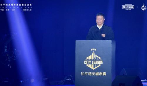 陕西FTC战队勇夺和平精英城市赛全国总决赛桂冠 潮流电竞嘉年华激活城市发展新引擎
