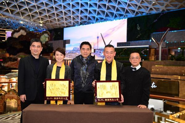 林保怡和周家怡解除21天隔离 华鼎奖举行欢迎仪式