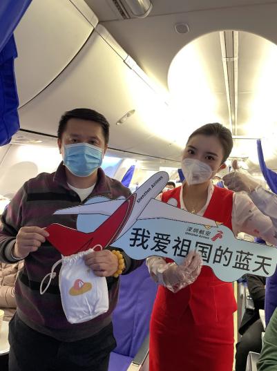全棉时代&深圳航空 空中庆元旦迎新年