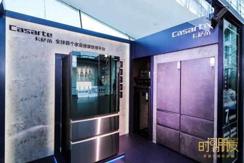 罗振宇的跨年演讲里,讲到了卡萨帝冰箱的故事