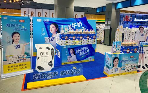 品牌跨界合作:白联手桃李开启短期营养时代