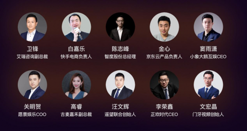 第四届中国网络红人营销大会正式官宣!聚焦红人直播电商经济