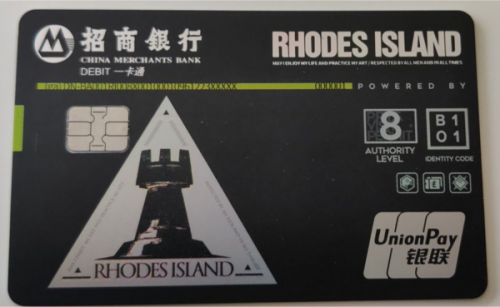 明日方舟:招行联动卡到手实际测 细节丰富 更懂年轻人的一张借记卡