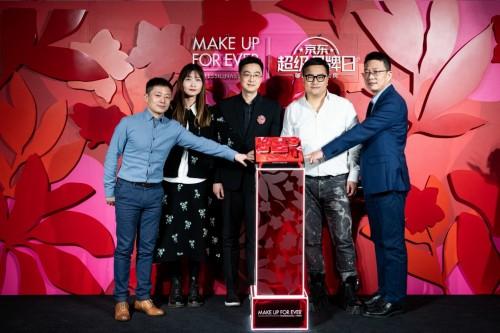 LVMH旗下专业彩妆品牌MAKE UP FOR EVER入驻京东 携新年限定系列开启超级品牌日