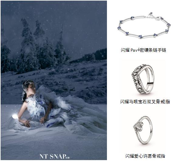 与陈都灵一同奔赴一场雪地约会 尽显闪耀冬日魔法