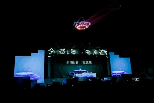 I Do跨年电音节,吴磊压轴为爱打碟