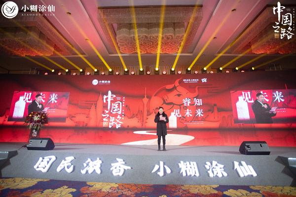 """小糊涂仙""""中国之路·名家讲坛""""在线直播,300万人关注,金灿荣解读未来世界格局"""