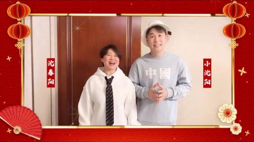 《正月里来是新年》中国首档二人转春晚发布会顺利召开